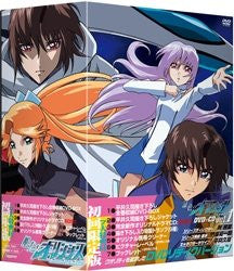 Image 1 for Giniro No Olynssis 1 [DVD+CD Limited Edition]