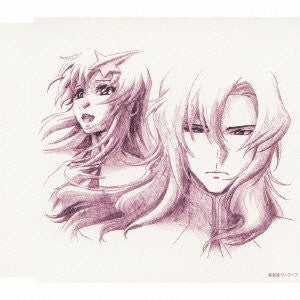 Image for Quiet Night ~ ReTracks / Meer Campbell & Lacus Clyne