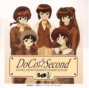 Image for Ranma½ DoCo☆Second