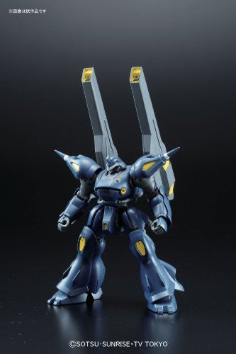 Image 1 for Gundam Build Fighters - PPMS-1M Kämpfer Amazing - HGBF #008 - 1/144 (Bandai)