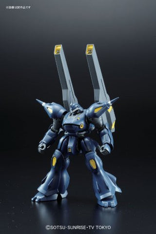 Image for Gundam Build Fighters - PPMS-1M Kämpfer Amazing - HGBF #008 - 1/144 (Bandai)