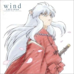 Image 1 for wind -Inuyasha Koukyou Renga- Symphonic theme collection