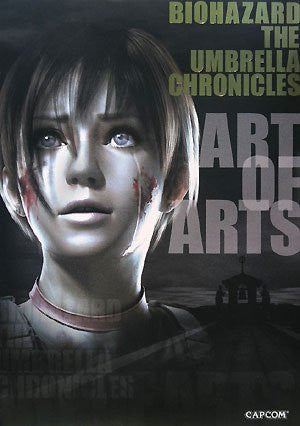 Image 1 for Biohazard: Umbrella Chronicles   Art Of Arts