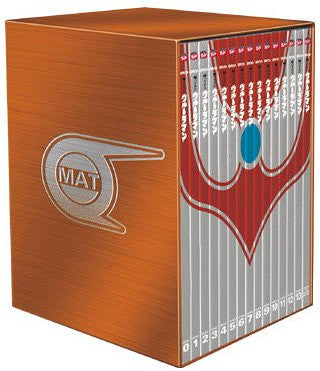Image 1 for DVD Kaettekita Ultraman Collector's Box [Limited Edition]