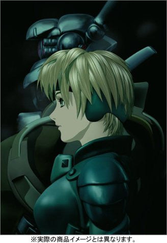 Image for Appleseed (dts)