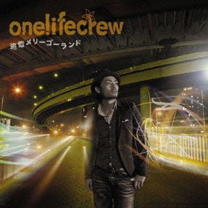 Tsuioku Merry-go-round / onelifecrew [Limited Edition]