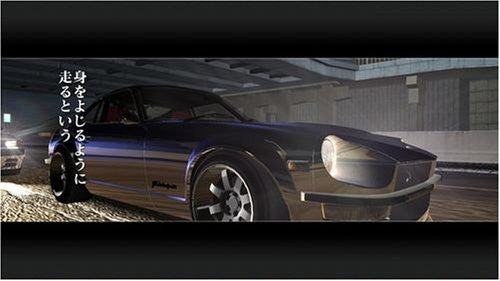 Image 8 for Wangan Midnight
