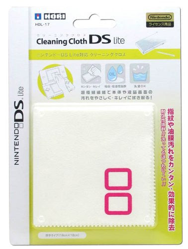 Cleaning Cloth DS Lite