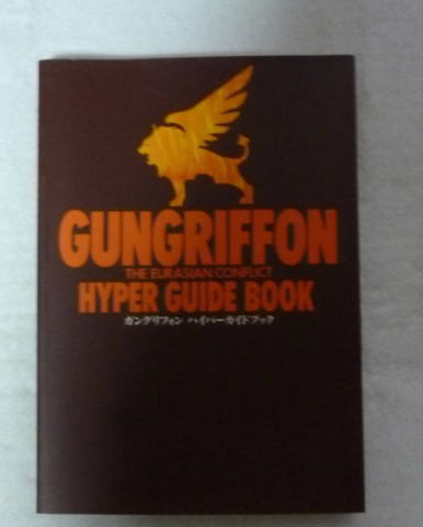 Image for Gungriffon The Eurasian Conflict Hyper Guide Book / Ss
