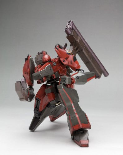 Image 5 for Armored Core - Nine Ball - Variable Infinity - 1/72 - Armored Core ver. (Kotobukiya)