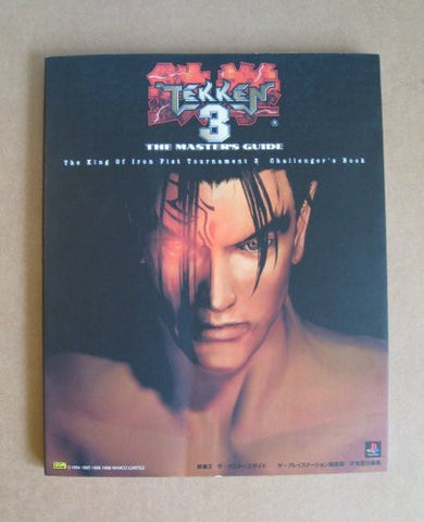 Image for Tekken 3 The Master's Guide Book / Ps