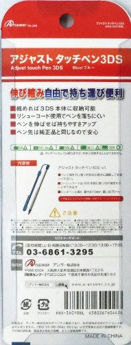 Image 2 for Adjust Touch Pen 3DS (Blue)