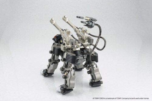 Image 4 for Zoids - RZ-007 Shield Liger - DCS-J (Yamato)