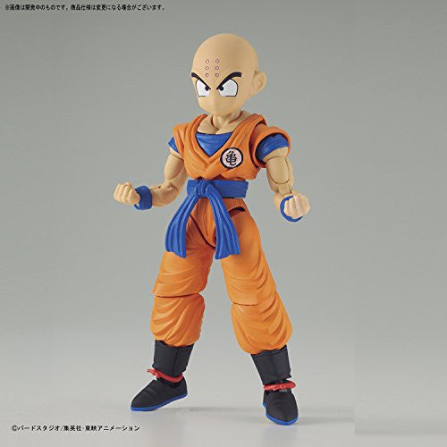 Image 5 for Dragon Ball Z - Kuririn - Figure-rise Standard