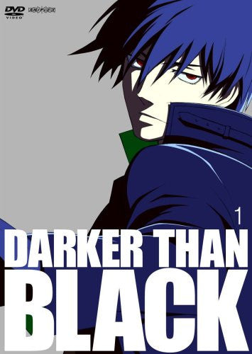 Image 1 for Darker Than Black - Kuro No Keiyakusha -