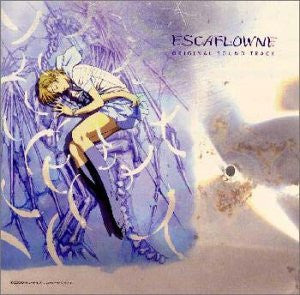 Image 1 for ESCAFLOWNE Original Sound Track
