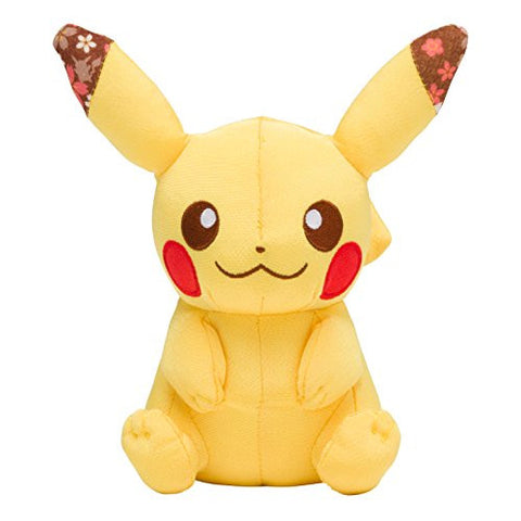 Image for Pocket Monsters - Pikachu - Japanese Style Promotion - 2 - Chirimen Style