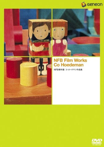 Image for Nfb Kessakusen Co Hoedeman Film Works