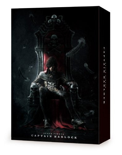 Image 1 for Captain Harlock Special Edition [Limited Pressing]