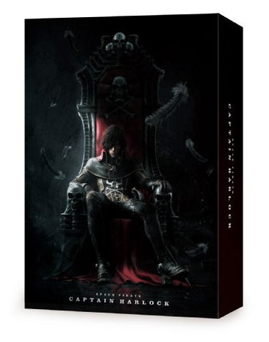 Image for Captain Harlock Special Edition [Limited Pressing]