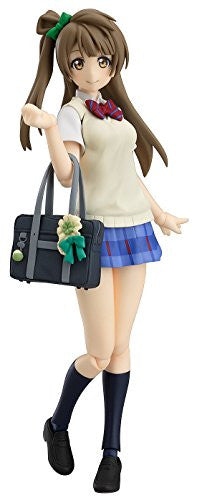 Image 1 for Love Live! School Idol Project - Minami Kotori - Figma #260 (Max Factory)