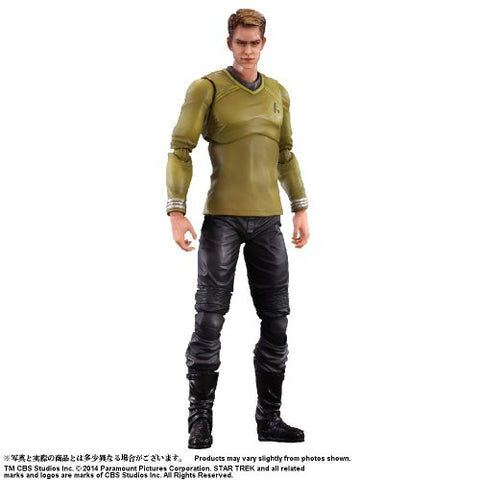 Image for Star Trek Into Darkness - James T. Kirk - Play Arts Kai (Square Enix)