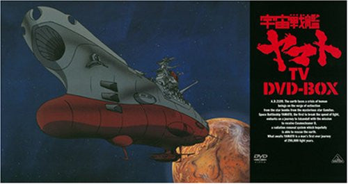 Image 1 for Space battleship Yamato TV DVD Box [Limited Edition]