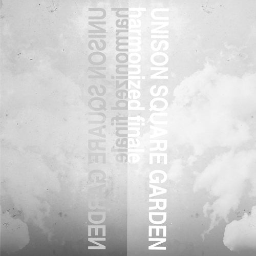Image 1 for harmonized finale / UNISON SQUARE GARDEN