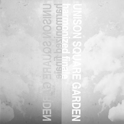 Image for harmonized finale / UNISON SQUARE GARDEN