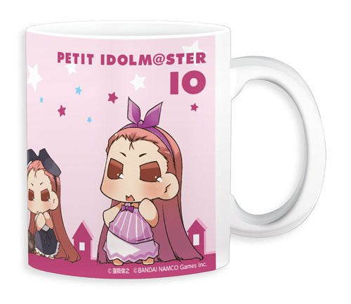 Image 1 for Puchimasu! - Io - Mug 07 (Zext Works)