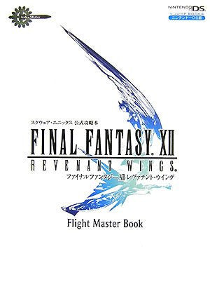 Image 1 for Final Fantasy Xii: Revenant Wings Flight Master Book (Ds Edition)