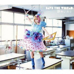 Image for SAVE THE WORLD / Iori Nomizu [Limited Edition]