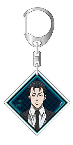 Image 1 for Psycho-Pass 2 - Sugou Teppei - Keyholder (Contents Seed)