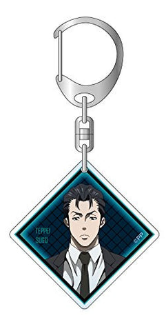 Image for Psycho-Pass 2 - Sugou Teppei - Keyholder (Contents Seed)