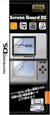 Image for Screen Guard DS