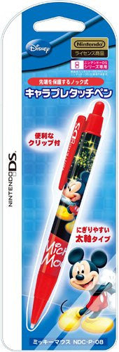 Image 1 for Chara Pure Touch Pen (Mickey)