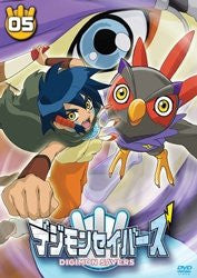 Image 1 for Digimon Savers 5