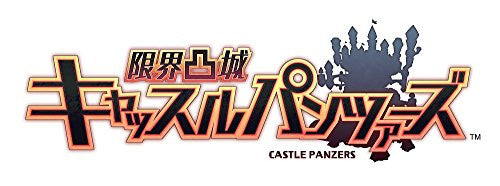 Image 5 for Genkai Tokki: Castle Panzers [Limited Edition]
