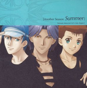 Image 1 for Drama CD Tokimeki Memorial Girl's Side Chapter 2 Another Season ~Summer~