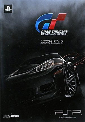 Image 1 for Gran Turismo Official Guide Book For Psp(R)