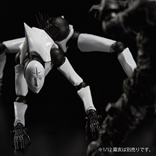 Image 3 for Blame! - Kujo-kei - 1/12