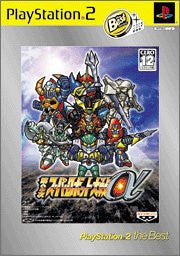 Image 1 for Super Robot Taisen Alpha 2nd (PlayStation2 the Best)