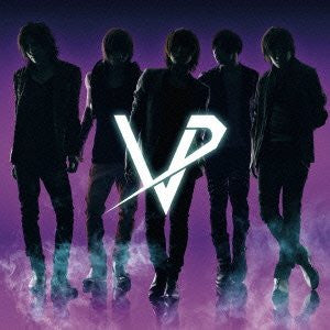 Image for REAL / ViViD [Limited Edition]