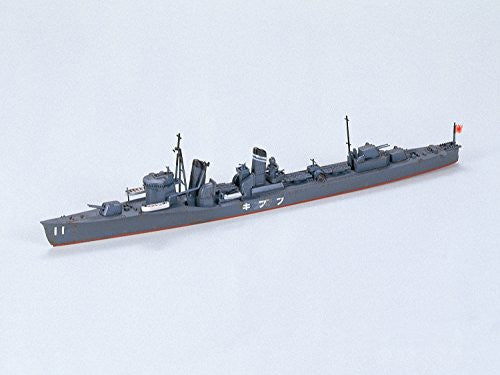 Image 2 for Kantai Collection ~Kan Colle~ - Fubuki - 25 - 1/700 (Aoshima, Tamiya)