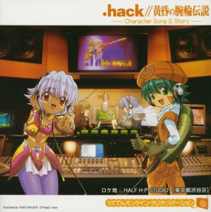 Image for .hack//Legend of the Twilight Bracelet Character Song & Story