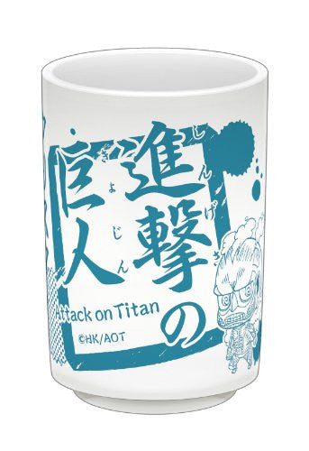 Image 2 for Shingeki no Kyojin - Krista Lenz - Colossal Titan - Tea Cup - Chimi (Gift)