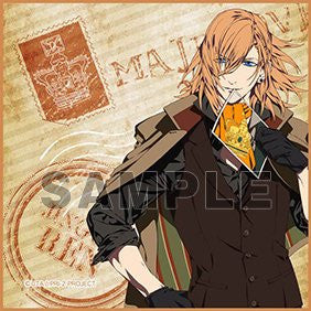 Image 1 for Uta no☆Prince-sama♪ - Maji Love 2000% - Jinguuji Ren - Mini Towel - Towel (Broccoli)
