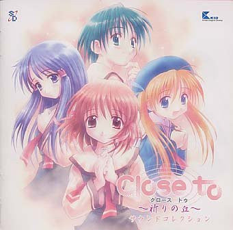 Image for Close to ~Inori no Oka~ Sound Collection