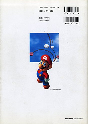 Image 2 for Super Mario 64 Super Guide Book / N64