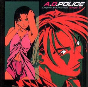 "Image 1 for A.D.Police Original Soundtrack Stage ""Z"""